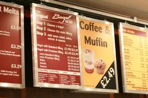 bf menu only